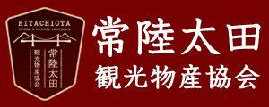 常陸太田観光物産協会